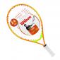 Wilson Federer 19 ″: – Esta raqueta es ideal para niños de 2 a 4 años que midan entre 90 cm y 105 cm. Ligera y facil de manejar para que el niño comienza