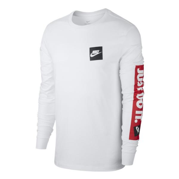 Buso Nike